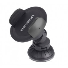 Dension SPD2CR0 Car Dock for Smartphone