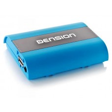 Dension Blueway 500 with Smart Charging MOST Bluetooth Adapter BMW